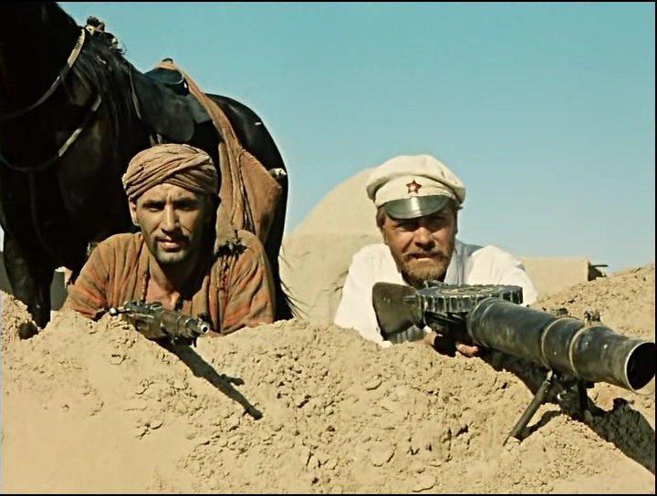 Сухов, пулемёт и Саид