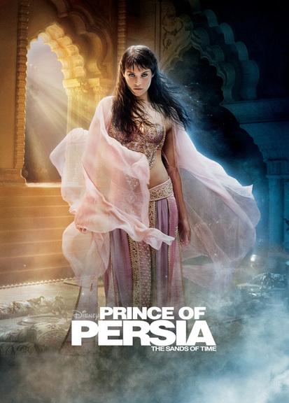Принц Персии - 1